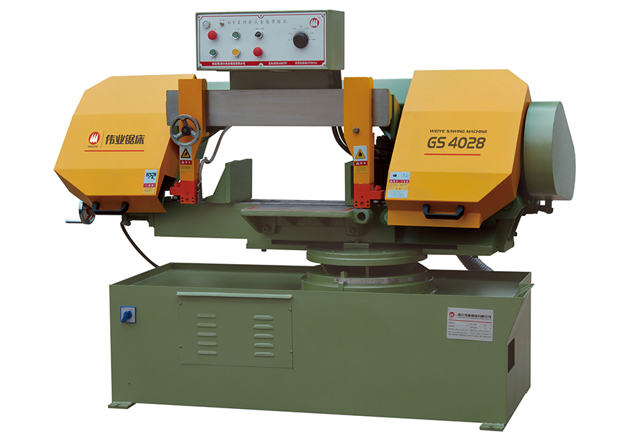GS4028